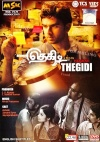 Thegidi (Tamil) (English Subtitles)