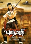 Badrinath (Audio CD)