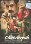 Chakravyuh (Hindi)