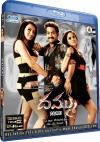 Latest Blu-rays with Dammu (4 Blu-rays)
