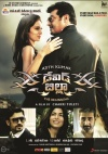 David Billa (Telugu)