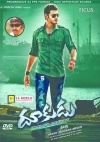 Dookudu DTS® (From HD Source)