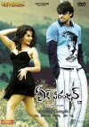 Hits of Prabhas (Best Combo) (6 DVDs)