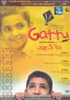 Gattu (Hindi) (Kids Film)