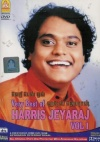 Very Best of Harris Jeyaraj Vol-1  DTS®(Tamil)