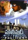 Hollywood (Upendra)