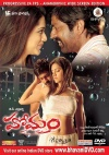 Best of Jagapathi Babu (6 DVDs)