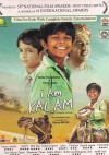 I Am Kalam (Hindi)