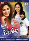 Latest Nandi Award Winners (6 DVDs)