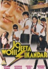 Jo Jeeta Wohi Sikandar (Hindi)