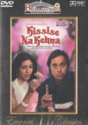 Kissise Na Kehna (Hindi)