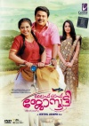 Life of Josutty  (Malayalam)