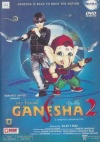 My Friend Ganesha-2 (Hindi Animation movie)