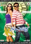Best of Venkatesh (6 DVDs)