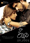 Nenu Na Rakshasi (Audio CD)
