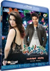 Oosaravelli Blu-ray (Telugu-Bluray)