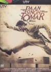 Paan Singh Tomar (Hindi)
