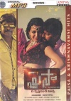 Paisa and Krishna Vamsi Hits (100 mp3 songs)