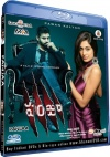 Panjaa & Oh My Friend (2 Latest Blu-rays)