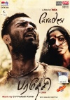 Paradesi (Tamil) (English Subtitles)