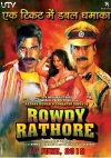 Rowdy Rathore (Hindi)