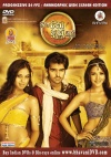 Hits of Ram (6 DVDs)