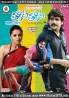 Thakita Thakita & Golconda High School (2 Latest DVDs)