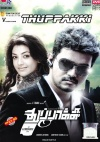 Thuppakki (Tamil) (English Subtitles)