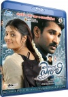 Vaishali Blu-ray (Telugu-Bluray)