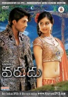 Varudu & Ek Niranjan (2 Latest DVDs)