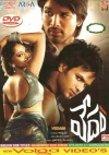 <b><font color=#000080>Latest DVDs with Vedam & Solo (6 DVDs)