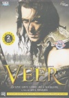 Veer (2-Disc Edition) (Hindi)