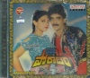 Aakhari Poratam (Jewel Box) (Audio CD)