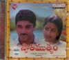 Swathi Muthyam (Jewel Box) (audio CD)