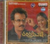 Chandramukhi (Jewel Box) (Audio CD)