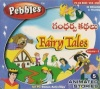 Fairy Tales Vol.2 (VCD)