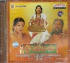 Sri Ramadasu (Jewel Box) (Audio CD)