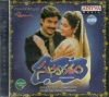 Suswagatham (Jewel Box) (Audio CD)
