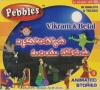 Vikram & Betal Animated Stories (English & Telugu) (VCD)