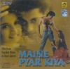 Maine Pyar Kiya (Hindi Audio CD)