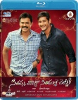 SVSC, Sarocharu & RLS (3 Latest Telugu-Blurays)