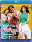 Sarocharu & RLS (2 Latest Telugu-Blurays)