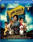 Mundasupatti (Tamil-Bluray)