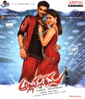 Alludu Seenu (Telugu Audio CD)