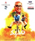 Manam (Telugu Audio CD)