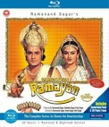 Sampoorn Ramayan (7 Blu-ray Set)