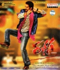 Rabhasa (Audio CD)