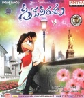 <b>Greekuveerudu (Audio CD)