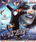 <b>Baadshah (Audio CD)
