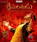 Srimanthudu  (Audio CD)